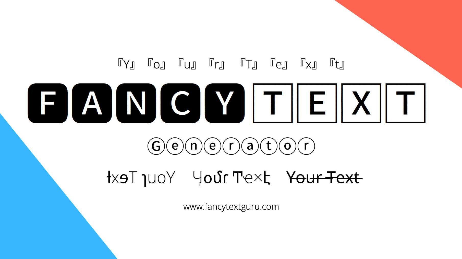 FancyTextGuru