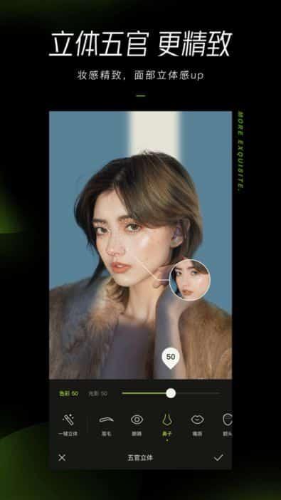 Download-Xingtu-Apk-Mod